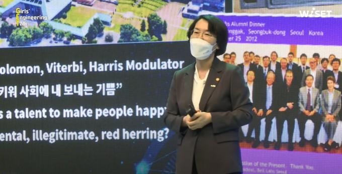 임혜숙 과기정통부 장관이 29일 온라인으로 개최된 걸스 엔지니어링 톡에서 기조강연을 하고 있다. 유튜브 영상 캡처.