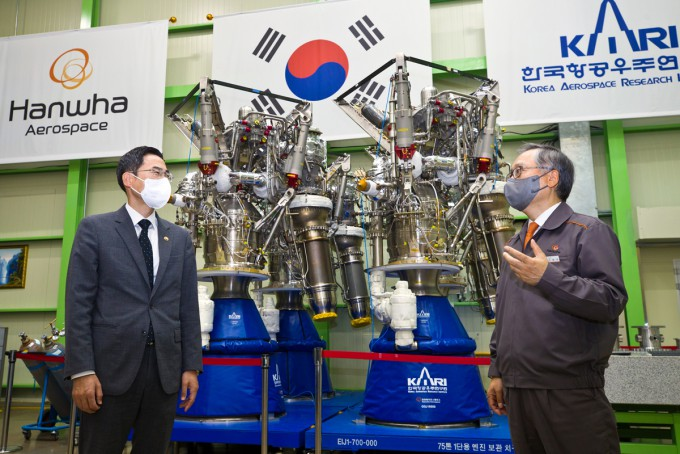 '우주개발, 앞으론 R&D 넘어 돈버는 산업' 우주개발진흥법 일부 개정안 입법예고