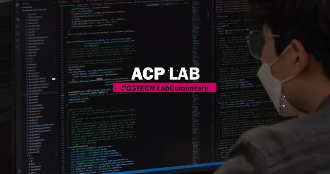 [랩큐멘터리] 최적화로 최고의 컴퓨팅 성능 찾는다