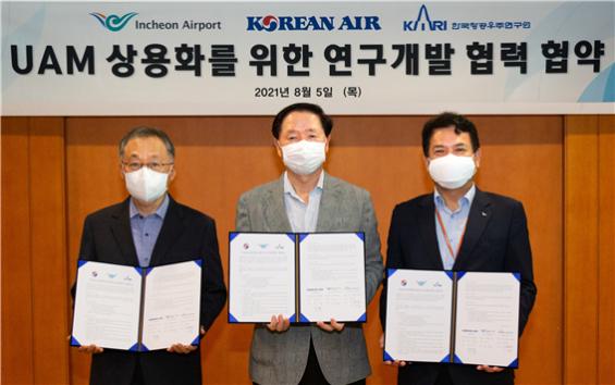 1500조원 도심항공모빌리티(UAM) 개발 시작한다