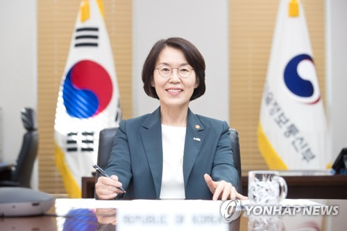 임혜숙 장관, G20 디지털장관회의서 '포용적 디지털전환' 촉구