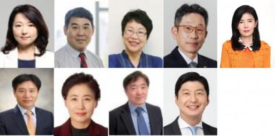 박현민 표준연 원장·허세홍 GS칼텍스 대표 등 9명 과기자문회의 4기 심의위원 신규 위촉