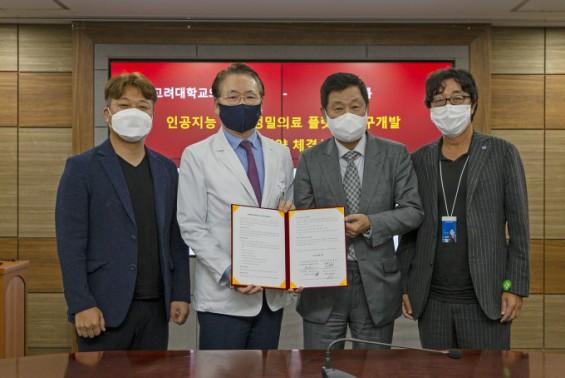 [의학게시판] 고려대의료원·나누리의료재단·바스그룹 업무협약 外