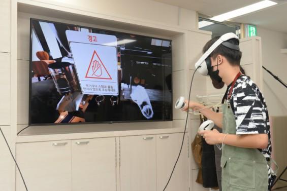 AR과 VR로 바리스타 가상훈련 받은 발달장애인들, 취업 성공했다