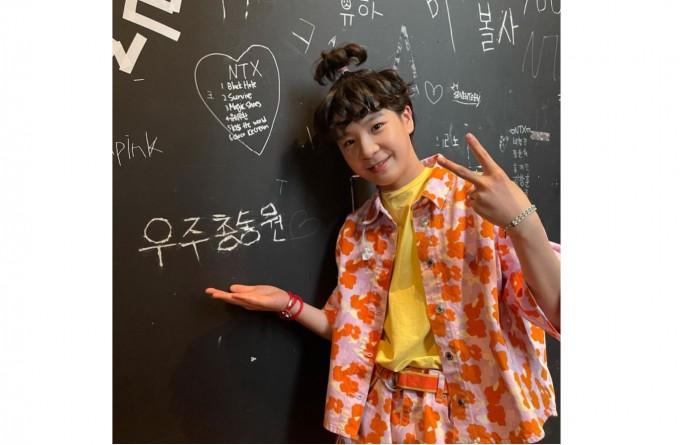 트로트 가수 정동원이 소아암 백혈병 환아 치료비 지원을 위해 한국소아암재단에 150만원을 기부했다. 소아암재단 제공