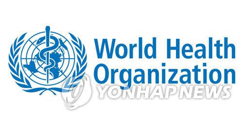 WHO, 새로운 질병 대비 위한 과학 자문단 공개 모집