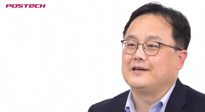 김형함 포스텍 IT융합공학과 교수