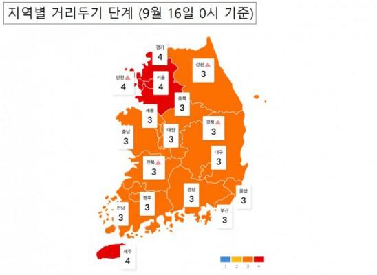 코로나19 신규 확진 1943명…서울 719명 두 번째 기록 경신