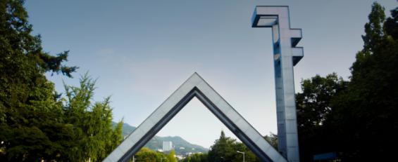 신속검사 능력 확대·교내 밀집도 앱 공개…서울대 대면 수업 확대 준비 속도
