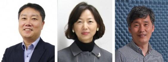 [과학게시판] ICT 미래기술 전담할 PM에 박문주 교수·백은경 전문위원·변우진 본부장