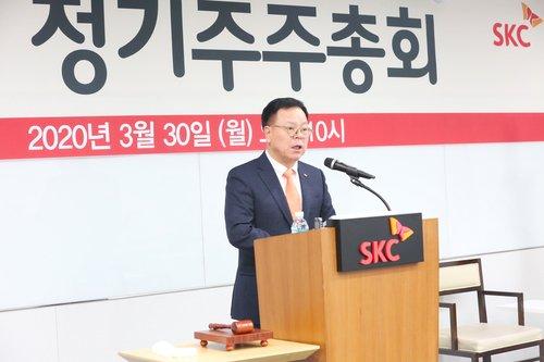 SKC, 배터리·반도체 소재 신사업…2025년 기업가치 30조원 목표