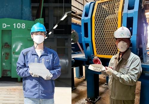 삼성전자 반도체 폐기물, 현대제철 제철소에서 재활용된다