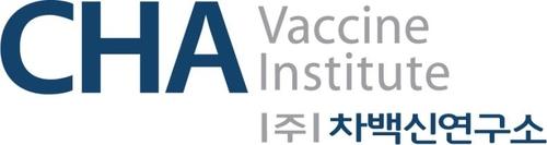 차백신연구소, 유럽학회서 면역증강제 항암 동물실험 결과 발표