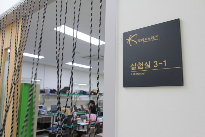 단암시스템즈는 전체 직원 195명 중 123명이 R&D 인력으로 높은 비중을 차지한다. 고재원 기자 jawon1212@donga.com