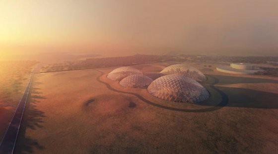 UAE 정부가 공개한 화성 신도시 상상도. 두바이 공보청 제공