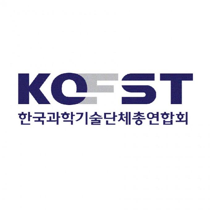 한국과학기술단체총연합회 로고.