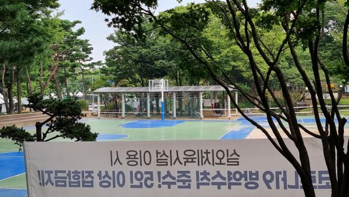 코로나19 사회적 거리두기 4단계로 인해 한산해진 서울 양천구의 한 공원. 이정아 기자