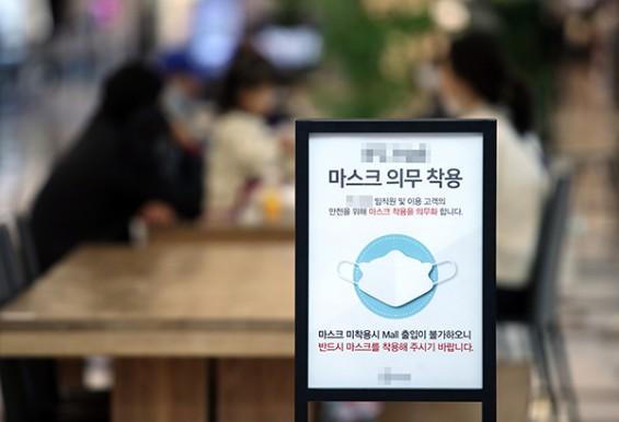 수도권 식당·카페 밤 10시까지…결혼식 식사 제공 없으면 접종 완료자 포함 최대 199명