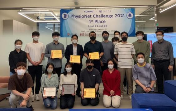 휴이노-서울대 공동 연구팀, 국제 의료AI 대회 5개 부문 중 2개서 1위