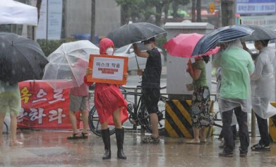 급격한 도시화가 여름철 국지성 호우 등 극한 강수 부추겼다