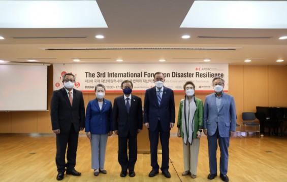 [의학게시판] 아시아태평양재난복원력센터, '국제 재난복원력 세미나' 개최 外